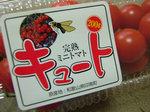 完熟ミニトマト「キュート」