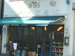 TeTeS 西麻布店