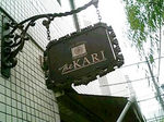 The KARI