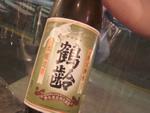 新潟の地酒「鶴齢(かくれい)」