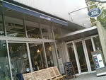 BAKERY CAFE 632 HARAJUKU