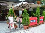 DEL SOLE赤坂店