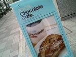 100% Chocolete Cafeの看板