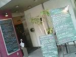 gadet cafe