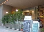 IDEE CAFFE(イデーカフェ)