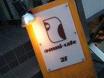 omni-cafe(オムニカフェ)