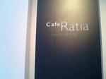 Cafe Ratia